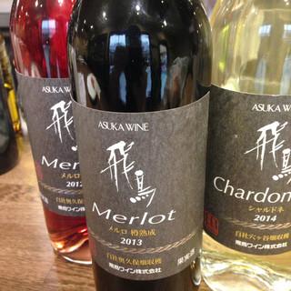 月替りワイン