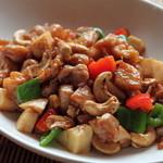 新中国料理 大三元 - 若鶏とカシューナッツ炒め