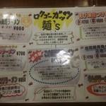42270511 - メニュー②