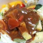 吉野家 - カレーベジ丼 旨辛カレーでした