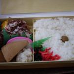 蒲田鳥久 東口店