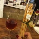 酒屋ナカムラ - 手作りグリッシーニ238円(税込)+マデイラ酒
