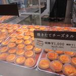 KINOTOYA BAKE - 外観