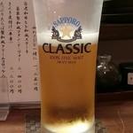 風香 - サッポロのCLASSICが飲めるのは北海道だけ(^w^)