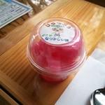 きみ恋カフェ - ノーマルジャップー ¥150