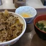 すき家  - 牛丼大盛たまごセット570円