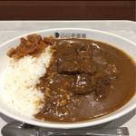 CoCo壱番屋 - 近江牛カレー
