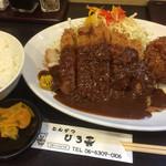 とんかつひろ喜 - 特撰ロースとんかつ&クリームコロッケ定食(¥1100)