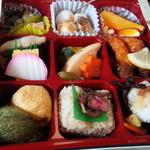 名古屋だるま 名古屋支社 - 『一口弁当』(お茶付き)1000円