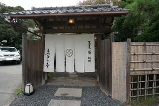 鎌倉 松原庵 - 外観