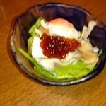 鹿島屋 - お通し カニといくらのサラダ