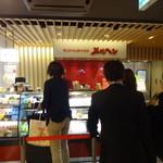 サンドイッチハウス メルヘン - エキュート東京内