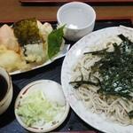 42288685 - 「野菜天ざる」850円     h27.9.26撮影