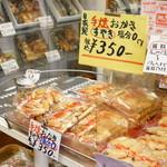 杉戸煎餅 - 料理写真:2015.9 揚げかき餅(350円)すやき
