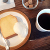 コホロエルマーズグリーンコーヒーカウンター