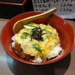 さぬき亭製麺所 - 亀岡牛かつ丼定食980円