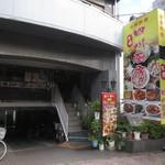 四川厨房 - マンションの2階にある四川料理店です。
