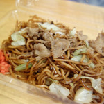 七福堂 - 料理写真:瀬戸焼きそば
