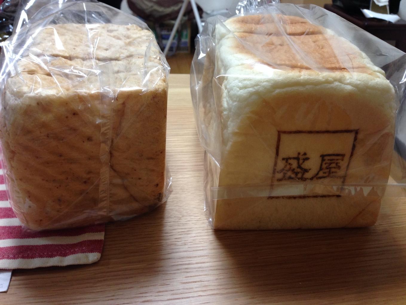 食パンのお店 盛屋 name=