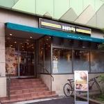 ドトールコーヒーショップ - 外からも入店可能