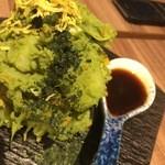 GREEN TEA RESTAURANT 1899 - 抹茶ぽてとサラダ