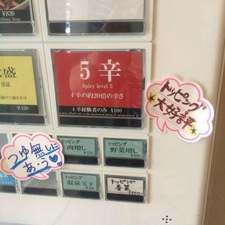 四川担担麺 阿吽 - 浅草店トッピング