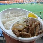 サンマリン - 料理写真:もつライス