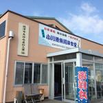 小川港魚河岸食堂 - 外観です