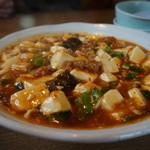 チャイニーズハウス北京 - 麻婆豆腐・・ある程度の辛さは、あるのだけれど、まろやかな広東風なんだよなぁ(汗)