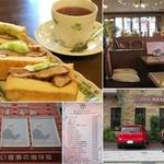 WEST - 【湯河原町】CAFFEE・WEST 湯河原本店