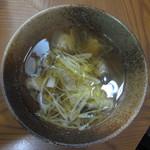 42301363 - 幻魚汁:700円