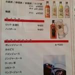 中華料理 福州 - 金曜の飲み放題にプラス300円ほどでビールも可らしい