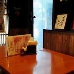 一番太鼓 - 店内は清潔で店主さんは相撲が好きなようです