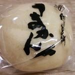 鳳鳴館扇屋 - うまかんべ      税込130円