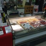 焼肉みつなし - 精肉(京王百貨店催事)