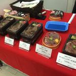 焼肉みつなし - お弁当(京王百貨店催事)