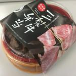 焼肉みつなし - 「Wステーキ丼」1512円(京王百貨店催事)