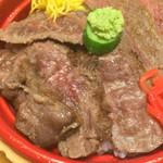 焼肉みつなし - モモ(京王百貨店催事)