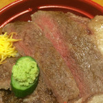 焼肉みつなし - サーロイン(京王百貨店催事)