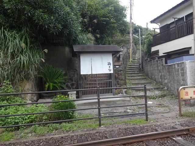 海菜寺 - 線路を渡ってお店に入ります!(^^)!