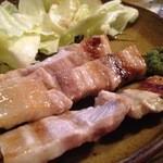 屯所 - 豚バラ、自家製柚子胡椒がよく合います。