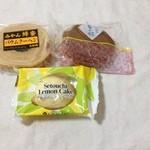 永久堂 - 大好みのみかん蜂蜜バームクーヘンとみつ豆どらやき、レモンケーキ
