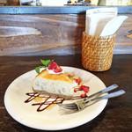 アストラル ランプ - バナナのベイクドチーズケーキ