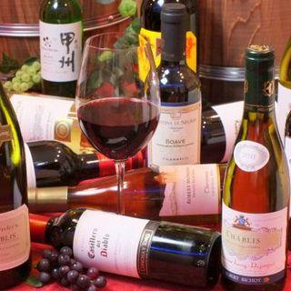 ☆豊富なワイン☆