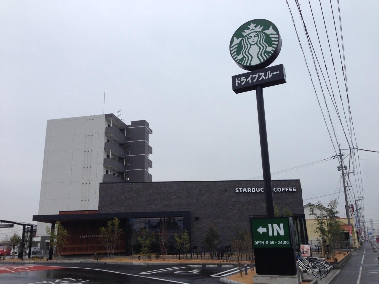 スターバックス コーヒー 佐賀南バイパス店
