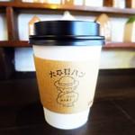 大平製パン - コーヒー