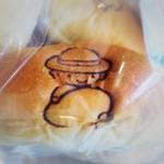 大平製パン - コッペパン
