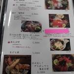 42310438 - 海鮮丼メニュー