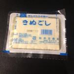 桜井豆腐店 - 料理写真:
