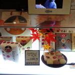 福山サービスエリア(下り線) ショッピングコーナー - きびだんご380円(税込410円)